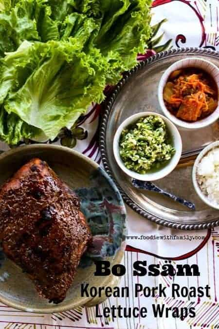 Bo Ssäm {Korean Pork Roast Lettuce Wraps} Make Ahead Mondays