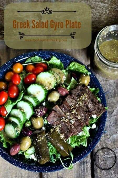 Greek Salad Gyro Plate {restaurant diy}