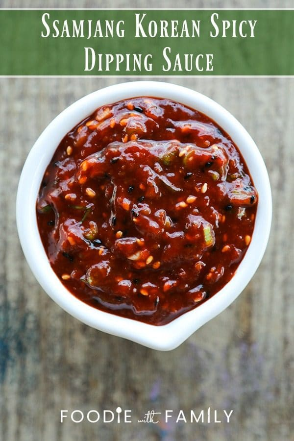 Ssamjang Korean Spicy Dipping Sauce is as easy as it is delicious and habit forming! Serve as a dip for Korean Barbecue, pork roasts, bo ssam, on lettuce wraps, or any other number of delicious things!